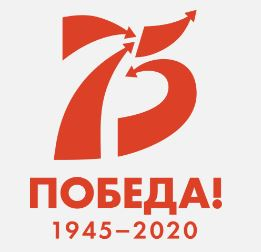 75 победа